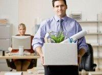 Три типа сотрудников, которых следует уволить