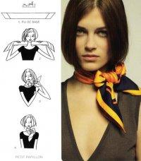 Как завязывать шарф: маленькая бабочка