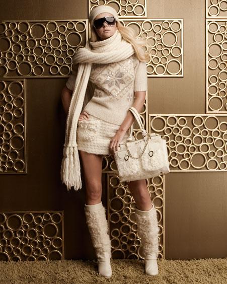 Модная стильная гламурная одежда