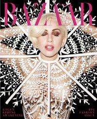 Леди Гага продаст одежду модницам