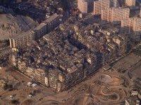 Заброшенные города: Коулун, или Город тьмы