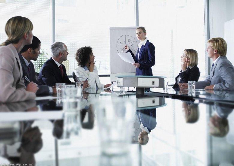 Как подготовить совещание