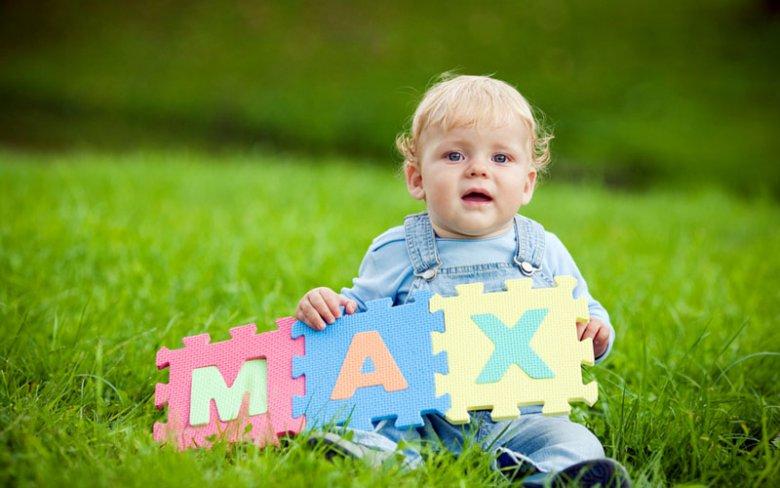 Как экзотическое имя влияет на характер ребенка