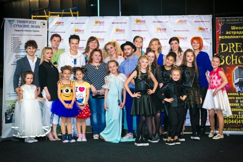 Нелли Погрибна объединила звёзд в благотворительном концерте «Навстречу мечте»