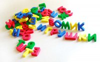 Как учить с ребенком буквы