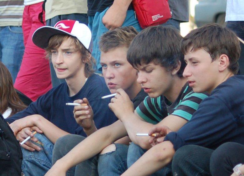 Знакомства Среди Молодёжи