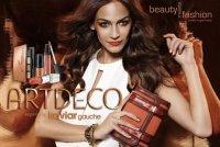 Новая коллекция косметики  Artdeco