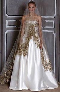 Свадьба, расшитая золотом