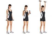 Упражнение для укрепление мышц рук и груди