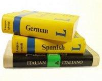 Можно ли быстро выучить иностранный язык?