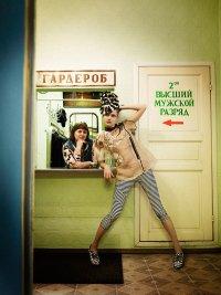 Наталья Водянова обидела полных женщин