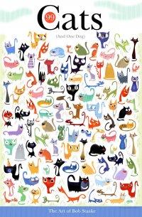 Загадка: 99 кошек и 1 собака