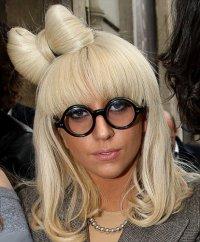 Леди Гага купила дом композитора Менотти