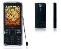 Смартфон MQ710 с Кораном