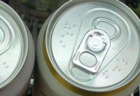 Пиво для слепых