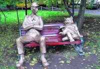 Памятник Александру Абдулову («Мастер и Маргарита») и коту Бегемоту