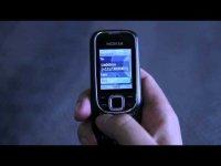 Открываем дверь мобильным телефоном