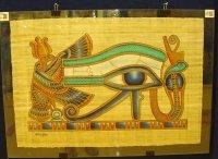 Египетский обман