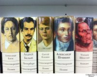 Вы точно не знали этого о Шекспире
