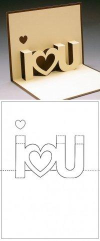 Открытка-признание в любви