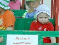 Веселый паравозик или что делать, если ребенку не весело?