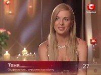 Таня Стребкова. Телевизионный тролль или такая и есть?