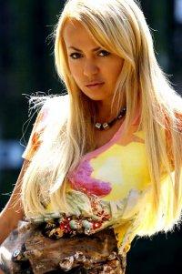 Яна Рудковская опровергает слухи о своей беременности