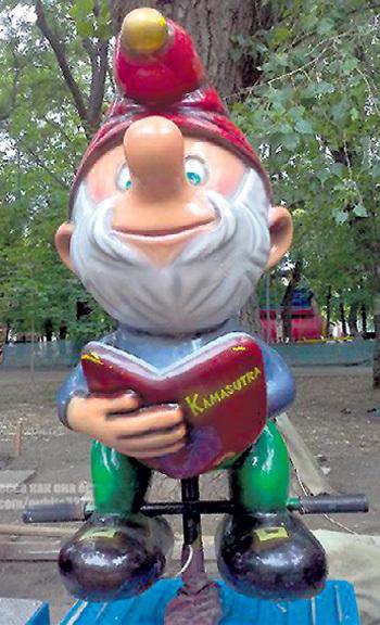 Гном-одессит читает Камасутру