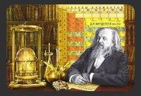 Гороскоп химических элементов