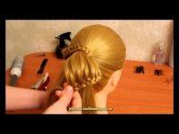 Прическа на длинные волосы «Белла». Видеоурок.