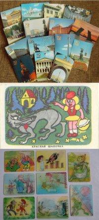 Советская коллекция: календарики