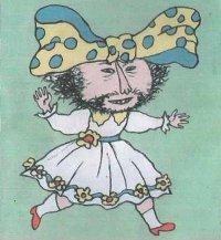 Савелий Низовский «Как царь ушел в девочки»