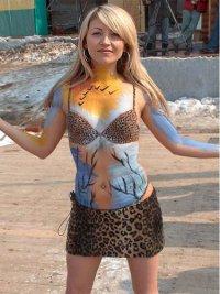 Оксана Аплекаева торговала девушками