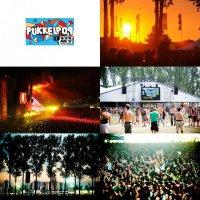 Фестивали лета: Pukkelpop