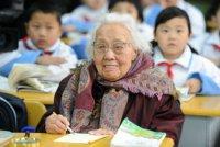 В первый класс в 102 года