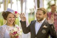 Наталья Медведева вышла замуж