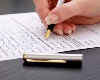 Как испортить свое резюме?  7 верных способов