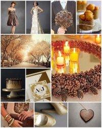 Свадьба в коричневом цвете