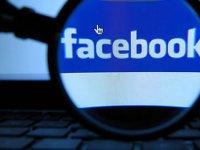 Facebook сканирует чаты пользователей