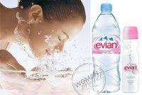 Термальная вода в домашних условиях