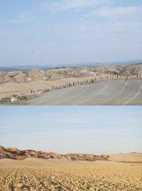 Карта пустынь: Аккона