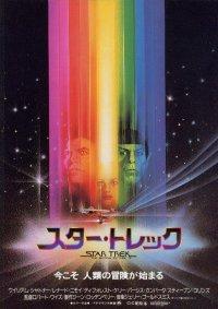 Какие смотреть фильмы про инопланетян: 1970-е