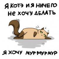 Никого не узнаете?.. :)