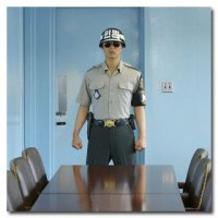 Охрана государственной границы: Корея
