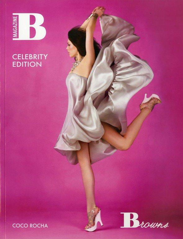Арт-школа: как создать собственный модный журнал