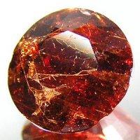 Самый редкий драгоценный камень в мире