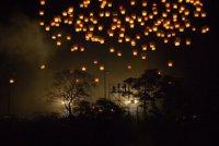 Как запускать небесные фонарики?