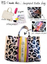 Леопардовая сумка своими руками