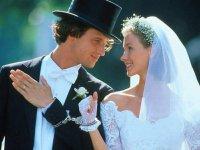 Формы брака: гостевой брак