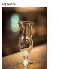 Назначение бокалов: бокал для тропических коктейлей Харрикейн